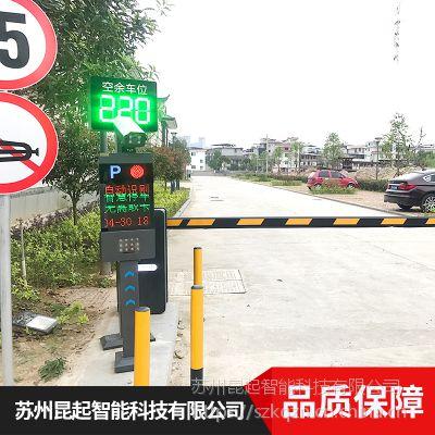江苏昆起停车场内自动识别系统一体机厂家销售