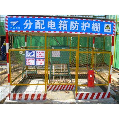 山东二级配电箱防护棚钢筋防护棚套丝机防护罩厂家现货批发