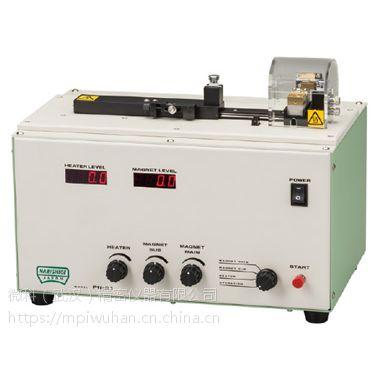 玻璃毛细管微电极Narishige水平程控拉制仪
