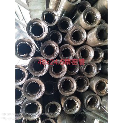 20#无锡优质30*2.5精密钢管价格