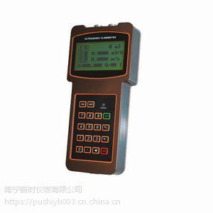 广西PS手持式超声波流量计