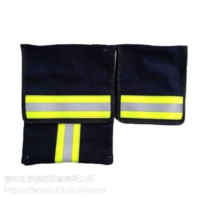 消防绳包腰斧包轻型安全绳多功能腰斧泛泰消防藏青色双层阻燃布