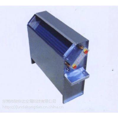 东莞立式暗装风机 中央空调末端盘管 FP-136LA冷暖水盘管机