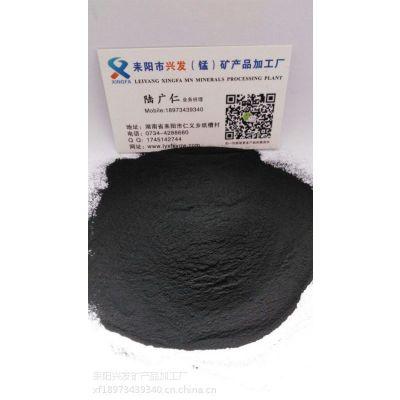 辽宁本溪市二氧化锰粉厂家 30%含量 18973439340