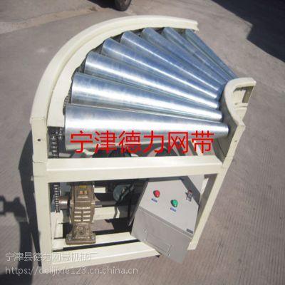 德力自动化厂家供应滚筒输送机轻型 小型爬坡输送机 全自动组装线