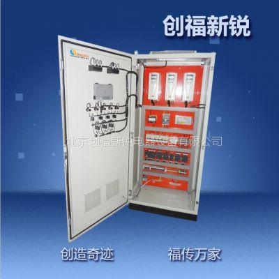 北京配电柜厂家供应 自动化成套配电控制柜设备 创福新锐厂家定制