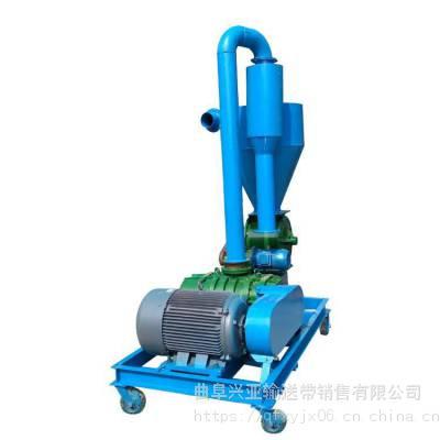兴亚七台河输送各种颗粒物料 吸粮机农场粮库专用 粮食气力输送机
