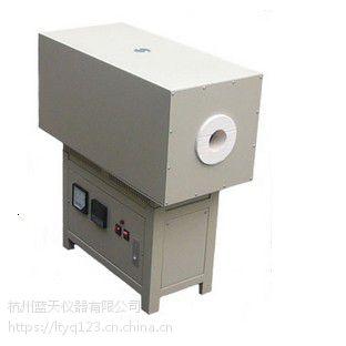 可编程节能型管式电炉LTKC-6-10-杭州蓝天仪器