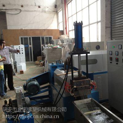 供应ABS回收料造粒机.ABS旧料造粒机