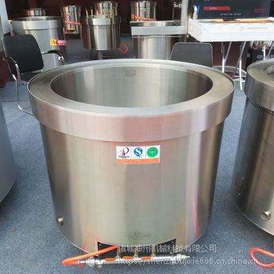 商用多功能燃气炉 高效率节能汤桶 不锈钢煲汤煮面炉