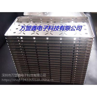 直销LED邦定铝托盘-电子厂周转铝盘-免清洗过炉铝盒230X120X14MM