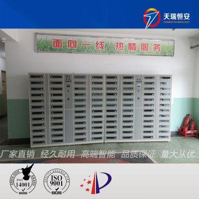 天瑞恒安 TRH-KL-125一卡通联网柜、联网存包柜