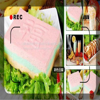 电加热豆腐机 卤水豆腐机上海 一体机