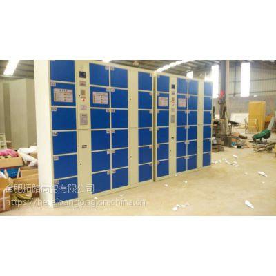 超市电子存包柜_合肥商场储物柜条码_更衣柜储存柜尺寸