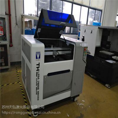 苏州天弘 德国通快激光器 气路控制科学 噪音小的切割机。