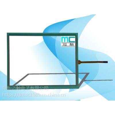 M-Touch 推荐MT510LV4纺织机工控触摸板 工控触摸屏厂家