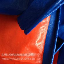 五一特价直销全新料PE防水苫布、帆布、篷布防水防晒盖布