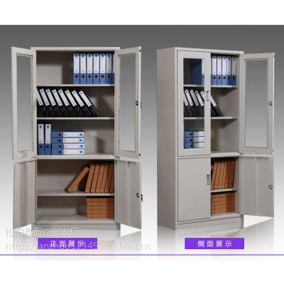 要找简约钢制办公文件柜去哪里,来西安安卓办公家具,厂家直销,欢迎咨询热线:17791872557郭总