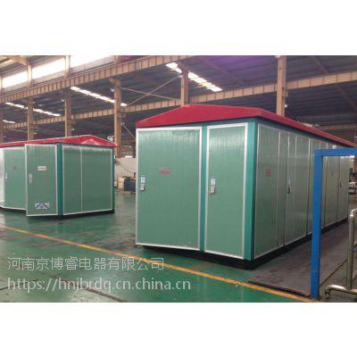 山西YBW型欧式箱式变电站,箱式变压器加工商