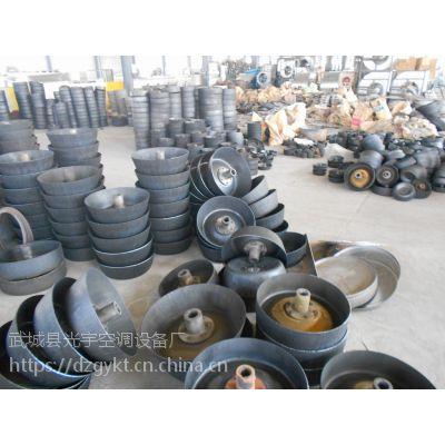 碳钢钢板压制风机叶轮轮毂铸铁轴头优质供应商武城光宇空调