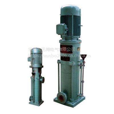 DL DLR型立式多级离心泵 噪音低,运行平稳.扬程高