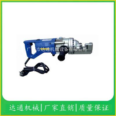供应达通手提式电动液压钢筋切断机