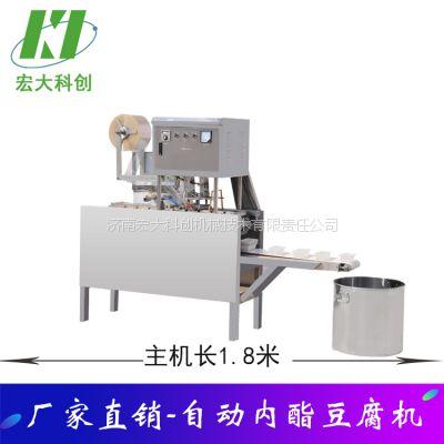 厂家热销盒装内酯豆腐机器 免费教学技术
