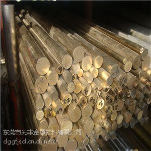 六角黄铜棒 实心C3604黄铜棒4.0 4.5 5.0mm