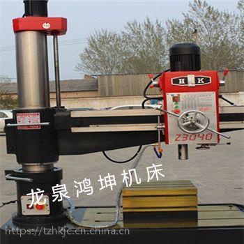 全新鸿坤z3040*13摇臂钻床双立柱加重型钻床机械锁紧自动走刀质量保证
