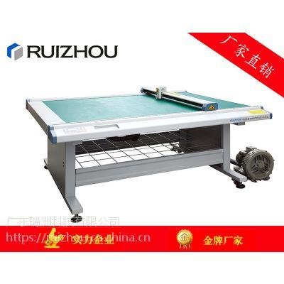 瑞洲科技-服装模板机 服装模板切割机 非马路切割机