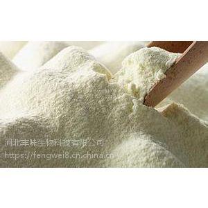 饲料级乳清粉生产厂家