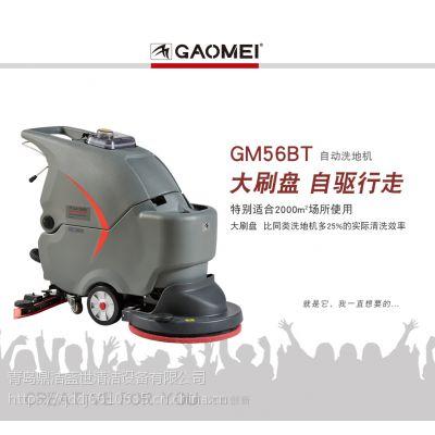 青岛鼎洁盛世清洁设备高美洗地机扫地机