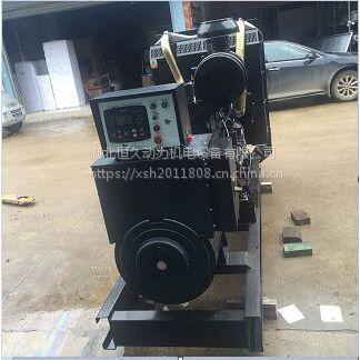 武汉供应上柴450kw千瓦柴油发电机组工厂酒店备用电源