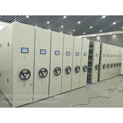 甘肃平凉密集架电动密集柜出售 档案密集架厂家直供 免费安装