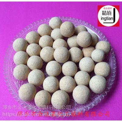 蓄热瓷球价格 轧钢厂热风炉蓄热瓷球 萍乡金达莱陶瓷填料