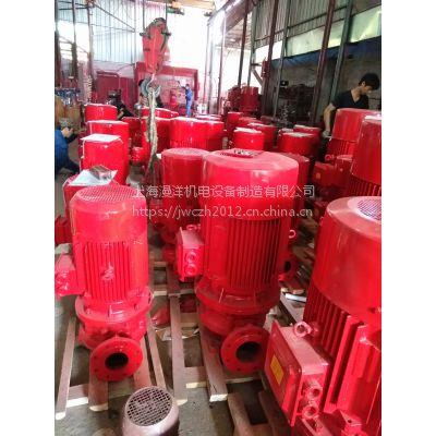 15KW 3CF认证消火栓泵 XBD单级铸铁消防喷淋泵厂家