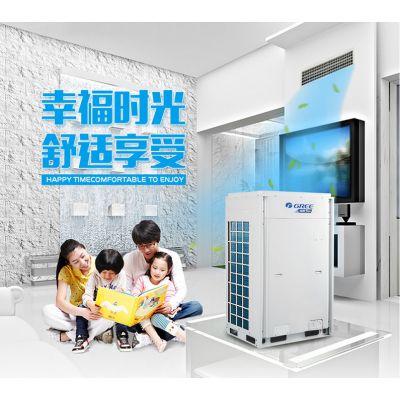 北京格力中央空调别墅GMV TOPS全直流变频多联机风管机