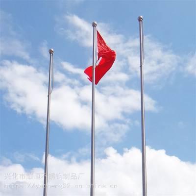 耀恒 室内外落地伸缩旗杆 不锈钢升降国旗杆 广告旗杆