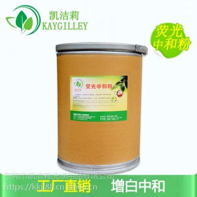中和酸粉增白 中和布草碱性 恢复布草ph值中和粉