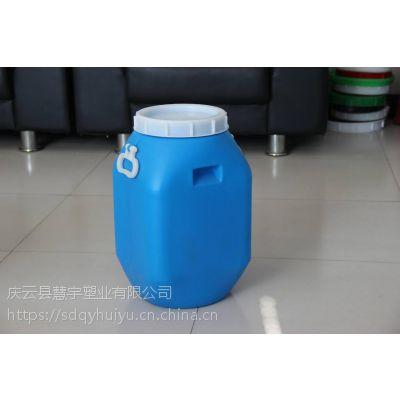 慧宇25升大口化工塑料桶25公斤带把手塑料桶