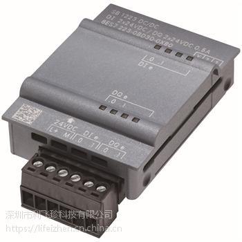 西门子模块6ES72231PL320XB0