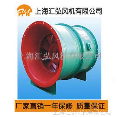 PYHL系列3C混流消防排烟风机 上海汇弘3C消防排烟风机