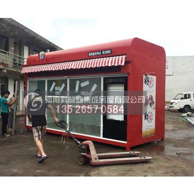 南阳游乐园便利店厂家,商业街售卖亭销售