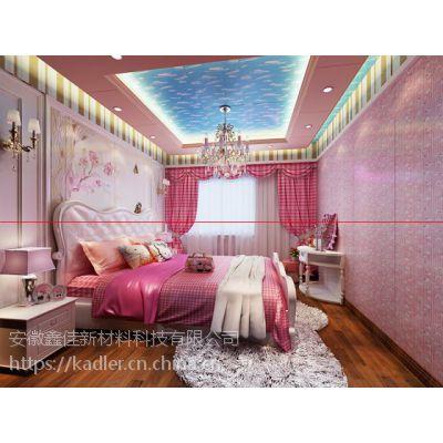 创意家居整体设计整装卡帝洛尔集成墙面全屋整装定制.
