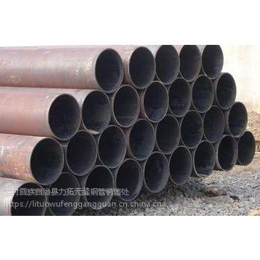 现货供应沧州热扩530*9大口径热扩无缝钢管 连轧钢管 可加工定做非型号
