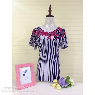 时尚夏季妈妈女装T恤便宜批发、厂家直销低价中老的服装批发