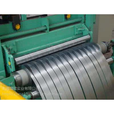 宝钢 电工钢 矽钢片B50A250 规格齐全 高磁硅钢片 新货入库
