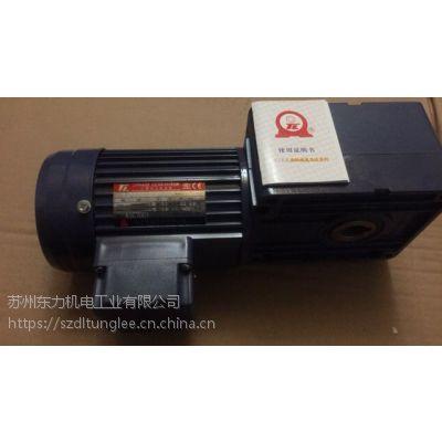 苏州东力轴上型减速电机