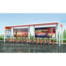 公共自行车棚的使用寿命