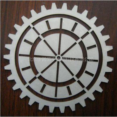 激光切割加工铝圆盘铝板切割精密激光切割加工